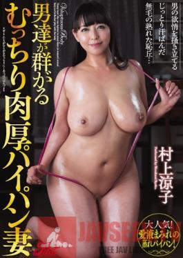 JUFD-799 Studio Fitch The Shaved Pussy Wife Men Herd To - Ryoko Murakami