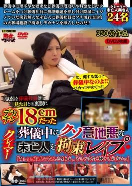 TURA-191 Studio Jukujo ha Tsurai yo A Timid Funeral Home Worker Unexpectedly Has an 18 cm Monster Cock - During A Funeral He Ties Up and Rapes a Mean Widow Who Was Complaining Aaagghh, This Is Way Harder and Bigger Than My Husband's Was