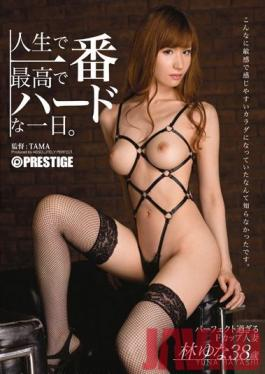 ABP-157 Studio Prestige The Best And Hardest Day Of My Life. This F-Cup Married Woman Is Too Perfect - Yuna Hayashi 38 Years Old
