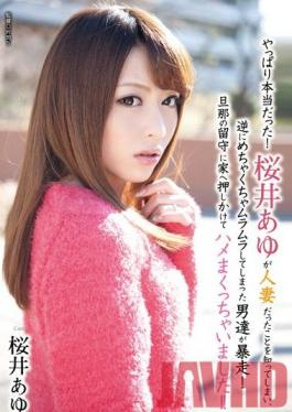 HAVD-881 Studio Hibino It's All True! All The Men Who Discovered That Ayu Sakurai Was A Married Woman Get Hot And Horny And Out Of Control! They Mob Her House While Her Husband's Away And Fuck The Shit Out Of Her !