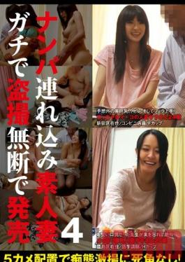 ITSR-010 Studio Big Morkal Picking Up An Amateur Wife, Taking Her To A Hotel, Secretly Filming It, And Selling It Without Permission 4