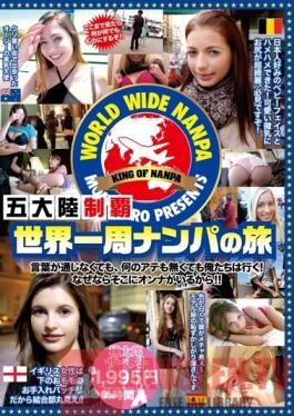 MMB-067 Studio Momotaro Eizo Conquest Of The Five Continents: Picking Up Girls All Over The World
