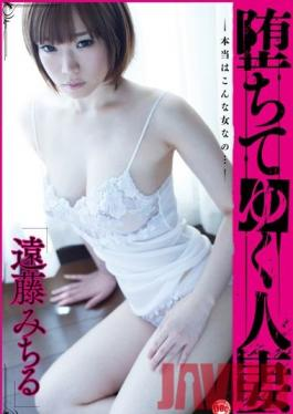 CRS-059 Studio Prestige Downfall of a Married Woman I'm Really a Woman Like That ... Michiru Endo