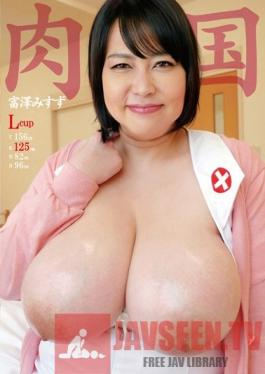 MAGURO-051 Studio Maguro Products Nasty Nurse With Huge Tits - She'll Seduce You With Her Motherly Love And Massive Mammaries! Misuzu Tomizawa