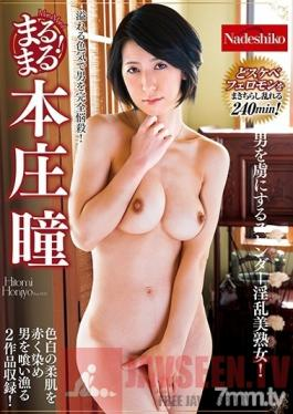 NATR-615 Studio Series,Mature Woman,Married Woman,Featured Actress,Creampie,Over 4 Hours,Hi-Def,Actress Best Compilation - Plump! Hitomi Honjo