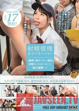 SDDE-571 Studio SOD Create - A Female Manager Controls Your Ejaculations T