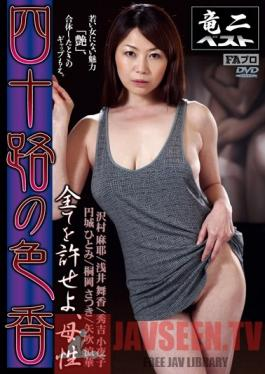 RABS-010 Studio FA Pro Please Forgive My Maternal Instincts - The Scent Of A 40-Something MILF