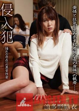 BDA-086 Studio Bermuda/Mousouzoku - Home Invasion His Abnormal Lust For Her Love Yui Hatano