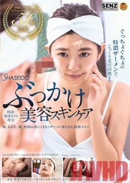 SDDE-599 Studio Migiwa Ota - SHASEIDO Cum, Spit, And Oil Mixture Pouring Beauty Skincare