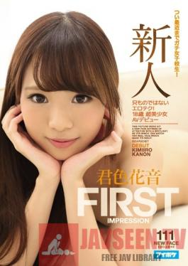 IPZ-888 Studio Idea Pocket Fresh Face FIRST IMPRESSION 111 Until Recently She Was A Normal Schoolgirl! But Now She's An Extraordinary Erotic Machine! 18 Years Old An Ultra Beautiful Girl In Her AV Debut Kanon Kimiiro