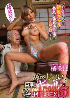 GVG-368 Studio Glory Quest Creampie Sex Between A Dirty Old Man And A Big Tits Gal 5 Sakura Tachibana