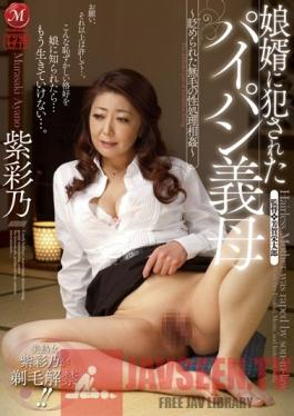 JUX-051 Studio MADONNA Stepmom Fucking Her Adopted Son With Her Shaved Pussy - Hairless Fakecest - Ayano Murasaki