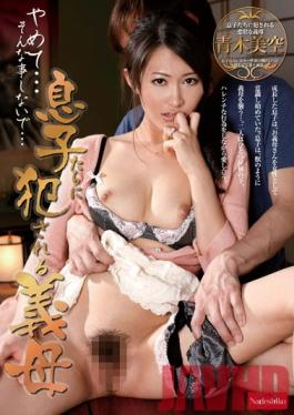 NATR-155 Studio Nadeshiko Aoki Misora ​​mother-in-law To Be Violated By His Sons Such A Thing … Do Not Quit …