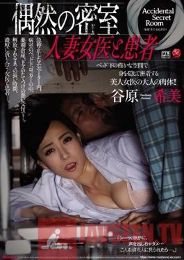 JUY-194 Studio MADONNA The Coincidental Secret Room A Married Woman Female Doctor And Her Patient Nozomi Tanihara