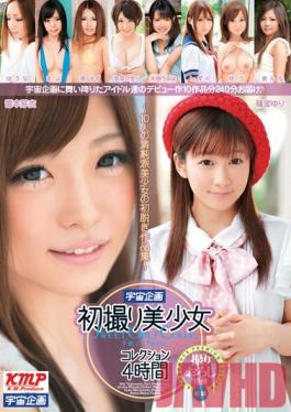 MDS-749 Studio MediaStation Cosmos Project Pretty Girl First Shot Collection 4