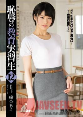 SHKD-742 Studio Attackers Disgraceful Student Teacher 12. Moe Ona