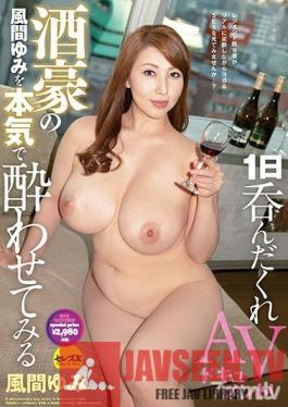 CESD-780 Studio Celeb no Tomo - Getting Heavy Drinker Yumi Kazama Drunk For Real Drinking All Day Porn!