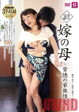 MLW-2133 Studio MellowMoon Daughter-in-law Mother-immorality Of Family Intimacies –
