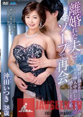 FUGA-035 Studio Center Village - Reunited With Her Ex-Husband At A Soapland Brothel - Creampie Sex That She Doesn't Want To End With The Man She Didn't Want To Leave - Itsuki Okita