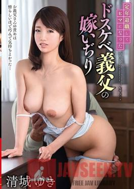VENU-700 Studio VENUS A Horny Father-In-Law Is Bored In His Retirement, So He Decided To Fuck With His Daughter-In-Law Yuki Seijo
