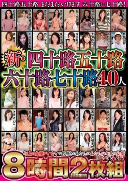 HRD-085 Studio Ruby (New) Women In Their Forties, Fifties, Sixties And Seventies (40 People, 8 Hours)