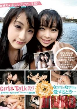 RS-027 Studio Plum Girls Talk 027 When A Girl Student Loves Another Girl Student...