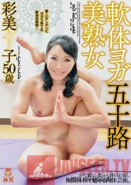 KMDS-20126 Studio Kamata Eizo Soft Body Yoga 50 Something Mature Woman Riko Ayami