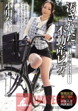 JUX-355 Studio MADONNA The Defiled Real Estate Lady - The Degrading Of A Working Married Woman - Nao Ogawa
