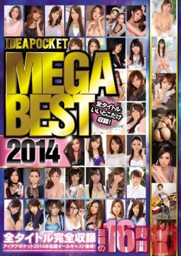 IDBD-672 Studio IdeaPocket IDEAPOCKET MEGA BEST 2014 All Titles Complete Recording Of Excellence For 16 Hours