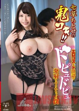 VAGU-136 Studio VENUS Devilishly Good Jerk Offs With Chitose Saegusa ! I Got My Cum Shots Off With Erotic Cosplay And Dirty Talk