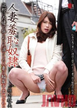 HBAD-248 Studio Hibino Married Woman Becomes Shame Slave - Soaked With Shame, This Married Woman Is Gang Bang Creampied Behind Her Husband's Back