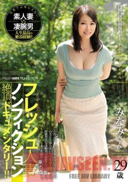 JUY-259 Studio MADONNA A Fresh Married Woman Nonfiction Orgasmic Documentary ! A High Class Department Store F Cup Titty Elevator Girl Minami, Age 29