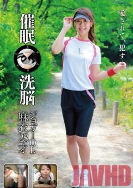 ANX-060 Studio Saimin Kenkyuujo Bekkan Hypnotic Brain-Washing. The Office Lady Jogger Mai 28 Years Old