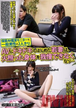 KIL-053 Studio Prestige Private Room AV Watch Monitor, 2 Alone With The General Male.Young Wife Began To Throb To The AV Is, Will Not Be Able To Endure The Body Was Flushed …