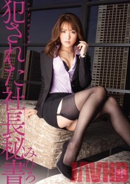 SOE-325 Studio S1NO.1Style Rape Was Committed × Risky Mosaic Mihiro President's Secretary (Blu-ray Disc)