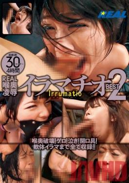 REAL-609 Studio RealWorks Real Nodooku Humiliation Deep Throating Best2