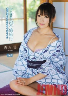 SOE-875 Studio S1NO.1Style Saki Kozai Me Of Another Person That Can Not Be Shown To The Infidelity Of Her Husband Travel Alone