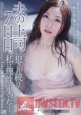 JUX-871 Studio MADONNA Violated By My Husband's Superior For 7 Days Straight, I Lost All Sense Of Reason... Yuko Shiraki