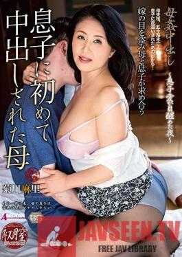 SPRD-1180 Studio Takara Eizo - Creampie Sex With My Mother-In-Law A Hot Mama Who Got Creampie Fucked For The First Time By Her Son-In-Law Mari Kikugawa