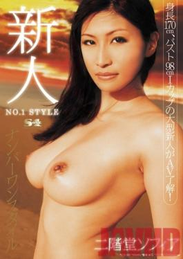 SOE-530 Studio S1NO.1Style Sofia Nikaido NO.1STYLE Number One Rookie Style (Blu-ray Disc)
