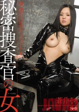 SOE-586 Studio S1NO.1Style Sora Aoi Busty Masochistic Woman Agent Of The Secret Investigator