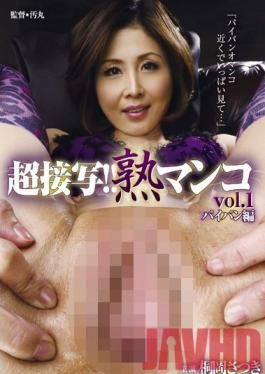 PAF-001 Studio AVS collector's Super Close-Ups ! In The Depths of The Pussy vol.1 (Shaved Pussies Compilation) Satsuki Kirioka