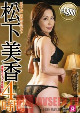 MLW-5019 Studio Mellow Moon Beautiful Mature Woman in her Fifties Best Of Mika Matsushita 4 Hours