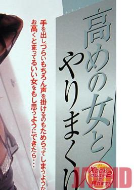DV-564 Studio Alice Japan Kaede Matsushima Spear With A Woman Rolling Up Higher