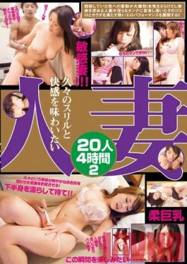 HZM-102 Studio Hot Entertainment 4 Hours 2 20 Married People You Want To Taste The Pleasure And Thrill Of The Long Time