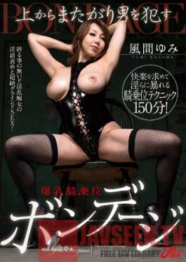 JUFD-468 Studio Fitch Going After and Riding Men on Top - Bondage, Colossal Tits and Cowgirl Sex Yumi Kazama