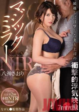 JUL-042 Studio Madonna - Magic mirror NTR shocking cheating video of wife and boss who witnessed through mirror Saori Yagami