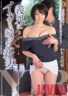 NTR-027 Studio Hibino We Continued To Be Squid To Brother-in-law Bride Heavenly Garment Moka