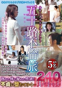 MGDN-077 Studio STAR PARADISE A Fifty-Something Adultery Trip Special 240 Minutes