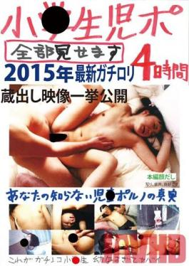PGLD-010 Studio First Star Small ○ Rashly Port All To Show You 2015 Latest Gachirori 4 Hours